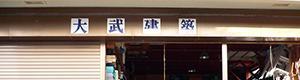 banner_sb2